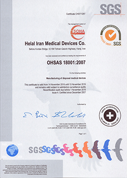 iso  18001 - small